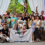 Слет Альфистов в Гомеле 6-7 августа 2016